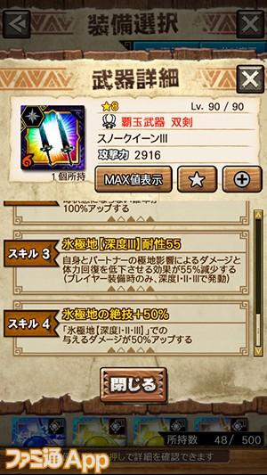 スノークイーンⅢ_5