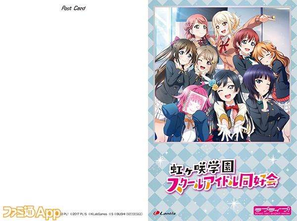 PC_EYCA11464_YURI_CC