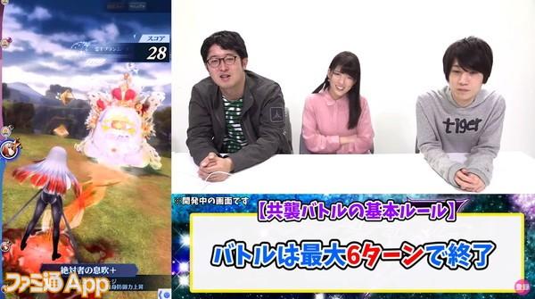 メギド_20190426動画09 (3)