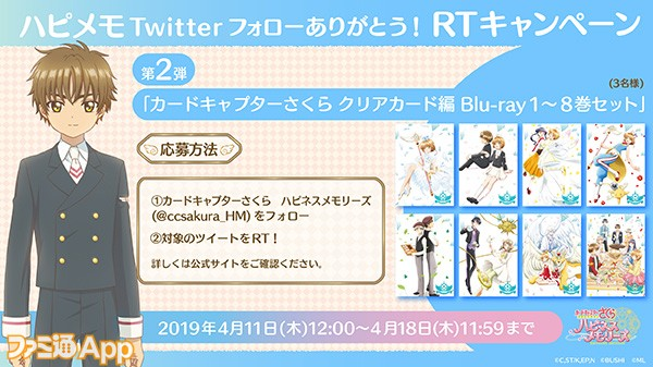 20190403_sakura_RT02_作業