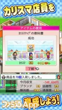 i55_fukuya04_ja