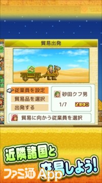 i55_pyramid_v03_jp