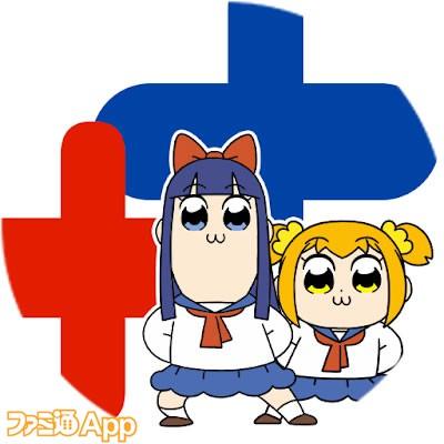 ポプテピピック++ ~ポプ子ピピ美の友情大作戦~