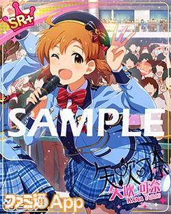 kana_card_SR+