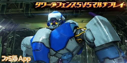 【事前登録】5vs5のマルチ対戦が楽しめる3Dメカアクション『TITAN WARS(タイタンウォーズ)』