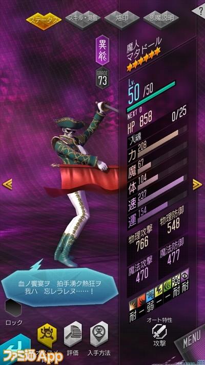 matador_1