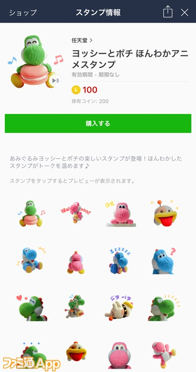 message3_400