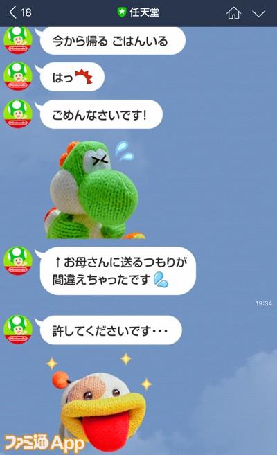message4