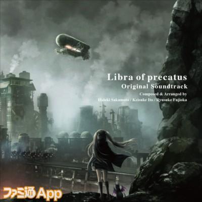 precatus_H1