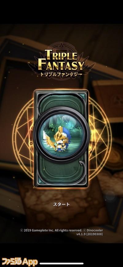 triplefantasy01