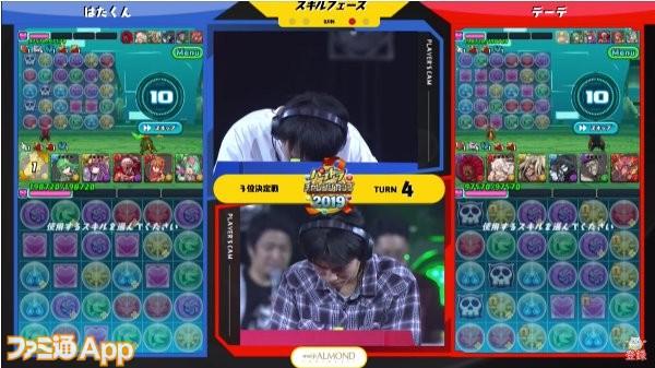 パズドラ_3位決定戦2本目(1-2)