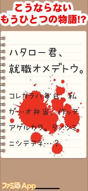 uturonixtuki18書き込み