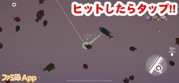 fishinglife05書き込み