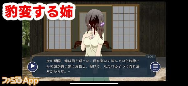 misohagi10書き込み