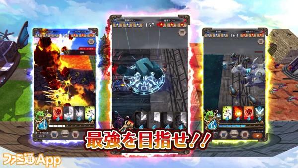 13_PV画面2