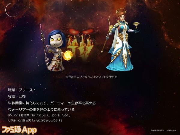 MT_レビュー (2)