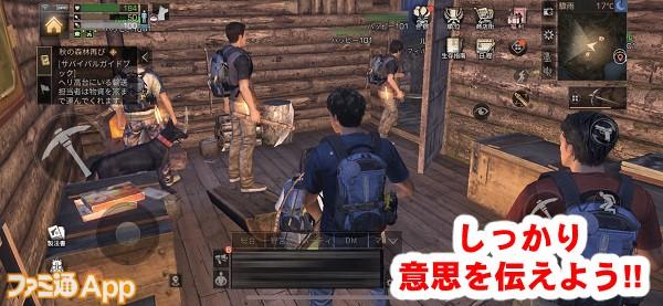 lifeaftersinan21書き込み