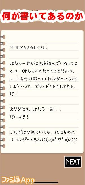 uturonixtuki04書き込み