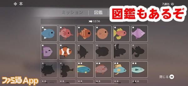 fishinglife11書き込み