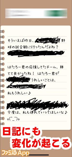 uturonixtuki07書き込み