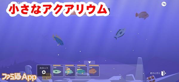 fishinglife10書き込み