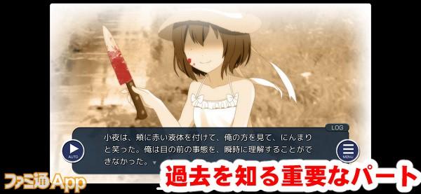 misohagi15書き込み