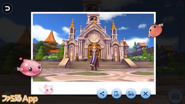 名所「プロンテラ大聖堂」