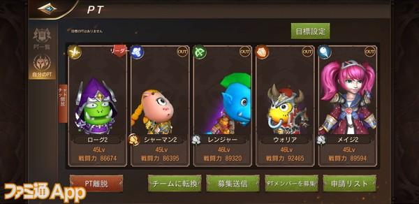 MT_レビュー (11)