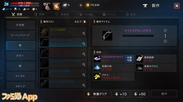 リネM_9