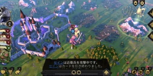 【新作】獣族の英雄となり王座を奪い合う名作ストラテジーボードゲーム 『Armello(アルメロ)』