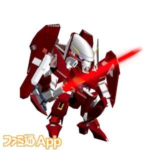 613016003_ガンダムスローネドライ(ATK)