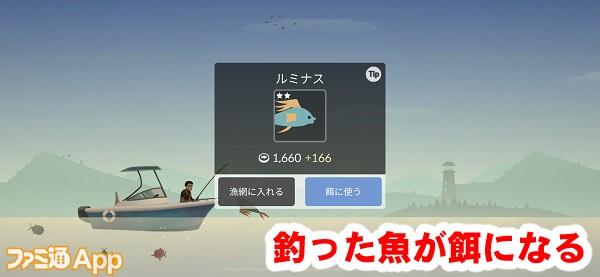 fishinglife06書き込み