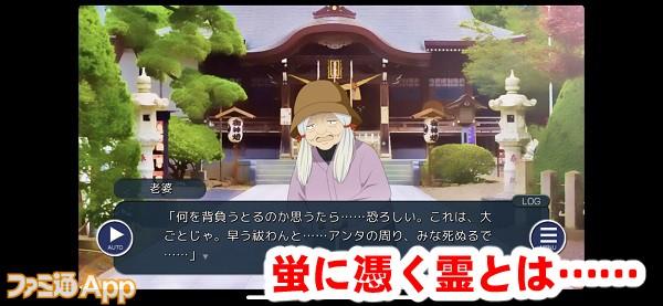 misohagi09書き込み