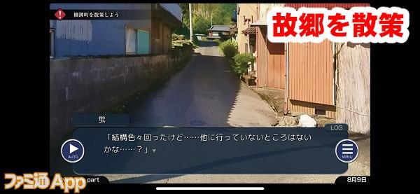 misohagi05書き込み