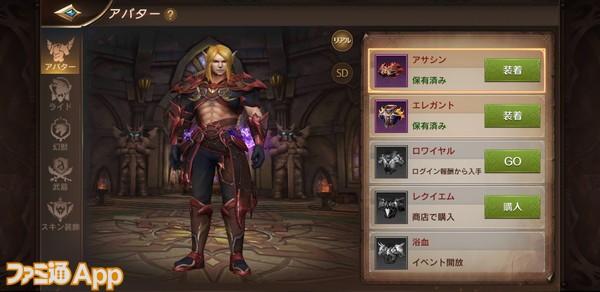 MT_レビュー (4)