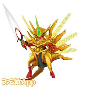 681101003_光龍騎神サジット・アポロドラゴン(ATK)