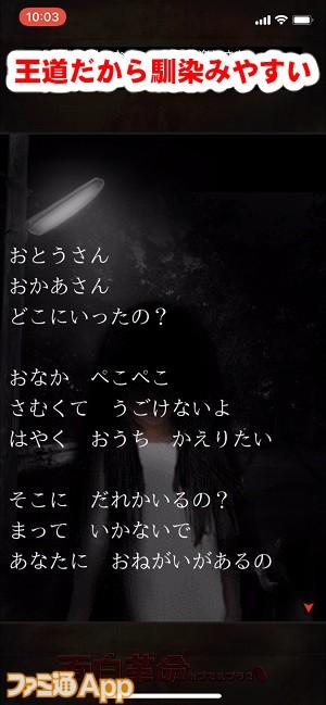 tonare04書き込み