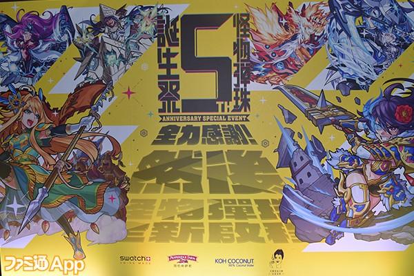 台湾大会01