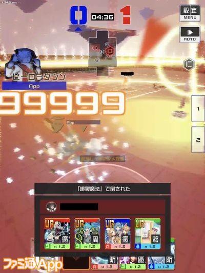 IMG_0232_result