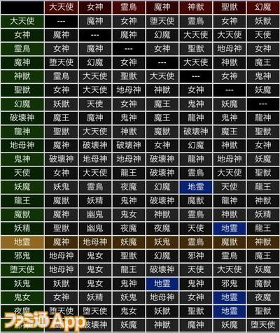 IMG_2683_result