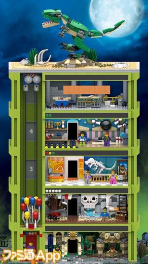 LEGOTower_003