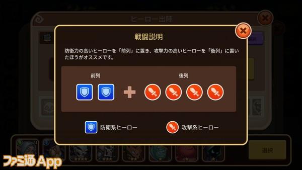 Screenshot_20190423-230026