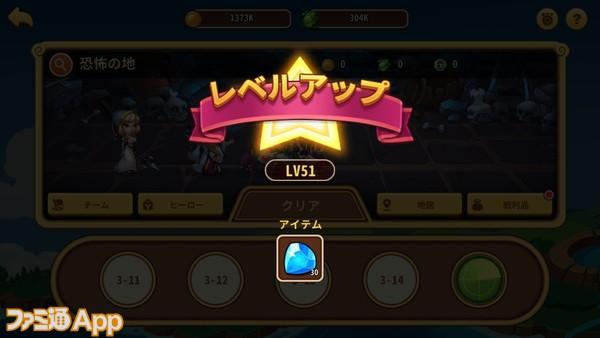 Screenshot_20190508-023549