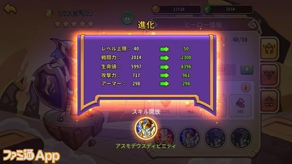 Screenshot_20190508-023742