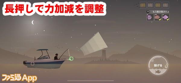 fishinglife04書き込み