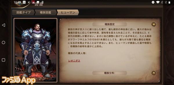MT_レビュー (21)