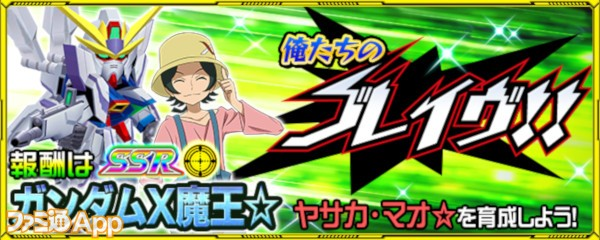banner_event_0338_quest