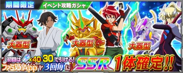 banner_shop_0995_change