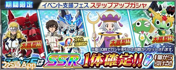 banner_shop_0999_change