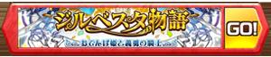 banner_silvester01